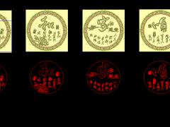 HRBJ044- 家和福顺 摆件浮雕图设计 家和福顺 摆件雕刻图制