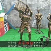 玻璃钢树脂仿铜民俗人物背箩筐劳作雕像农耕主题城市园林装饰摆件