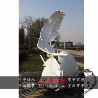 玻璃钢树脂彩绘羽毛雕塑创意抽象树叶公园林广场艺术景观装饰摆件