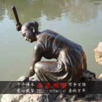 铸黄铜人物河边洗衣服情景雕塑民俗生活主题城市公园广场景观摆件