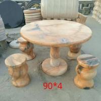 【园林景观109】景观石雕厂家