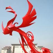 """""""不锈钢雕塑(中国)有限公司"""""""