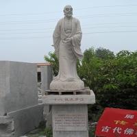 """""""十八罗汉青石雕像""""/"""