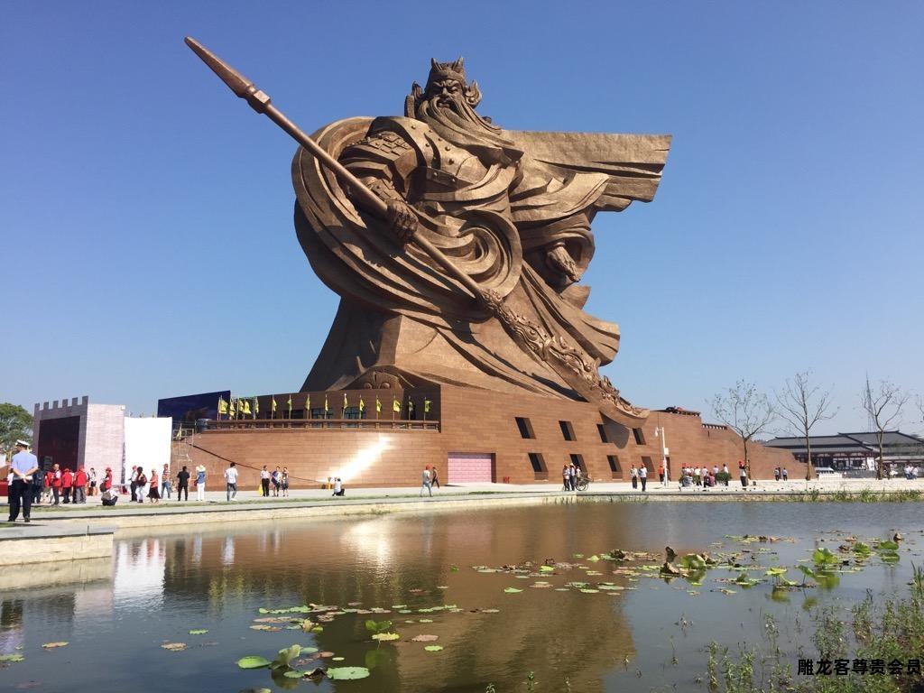 【中国著名雕塑】荆州全球最大关公雕像
