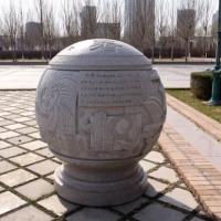 """""""几何雕塑园林雕塑造球型雕塑造"""""""