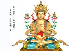看文物|北朝金铜小佛像代表作——东魏团子像