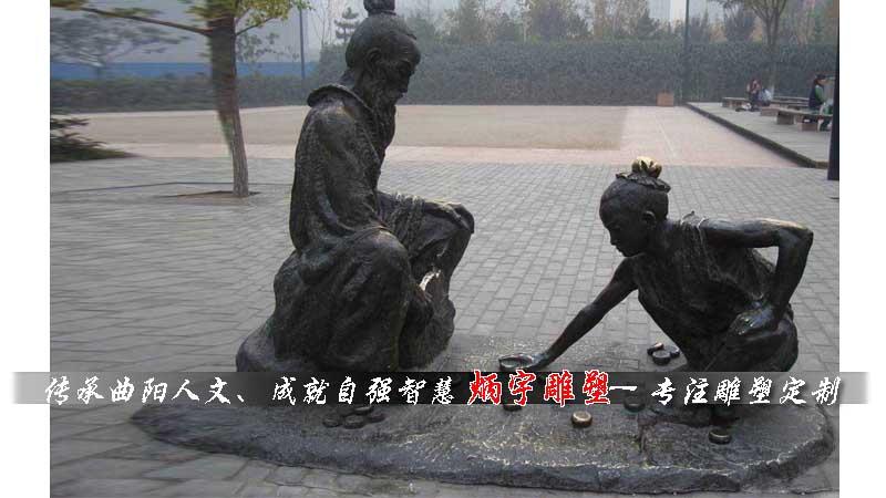 雕塑的艺术特征_三和雕塑景观艺术有限公司_雕塑艺术设计