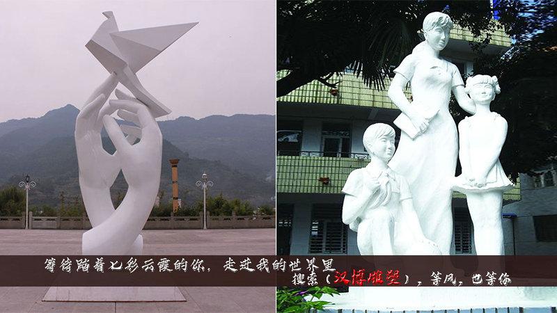 雕塑的艺术特征_公共环境雕塑_公共雕塑艺术