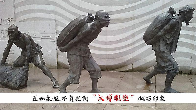 公共环境雕塑_公共雕塑艺术_雕塑的艺术特征