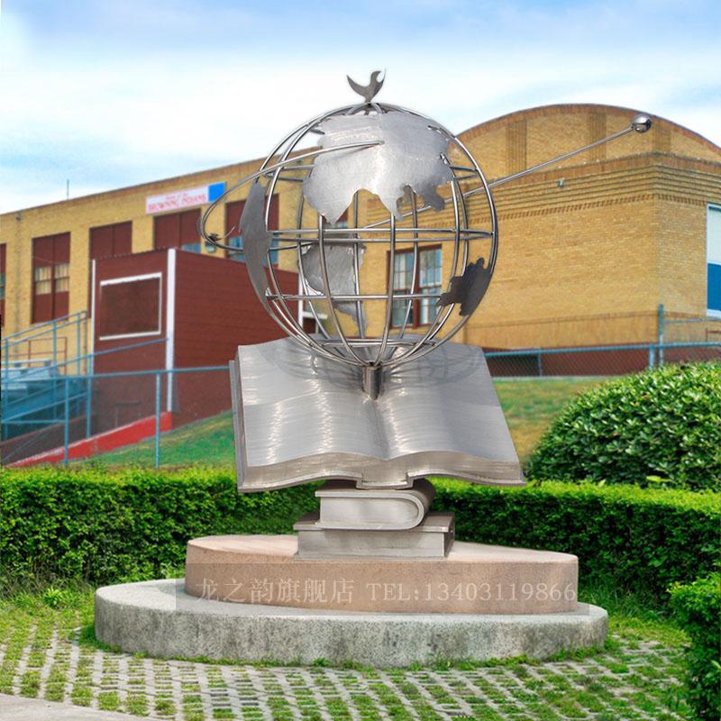 校园雕塑艺术_艺术泥雕塑_不锈钢雕塑校园雕塑