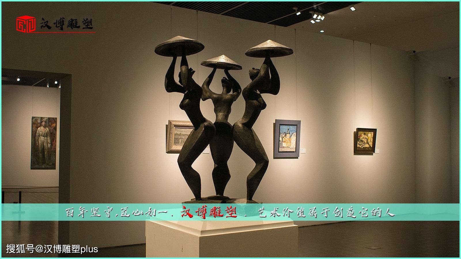 抽象雕塑艺术