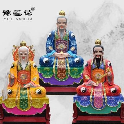 三清道祖神像三清殿塑像图片太上老君神像玻璃钢三清祖师神像