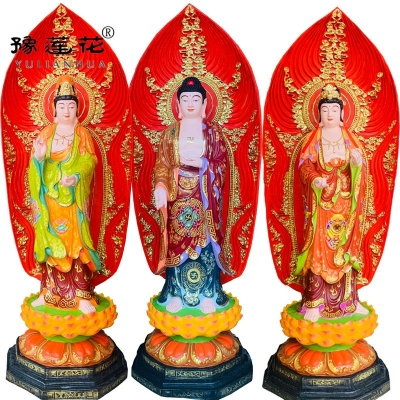 西方三圣佛像供应佛教立像观世音菩萨佛像大势至菩萨佛像生产