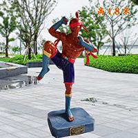 BLG109-玻璃钢人物雕塑生产厂家