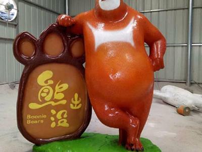 BLG2223-玻璃钢熊大熊二卡通雕塑加