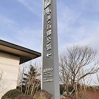 BXG2998-不锈钢雕塑厂家