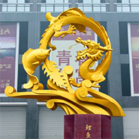 BXG4224-不锈钢园林广场雕塑价格