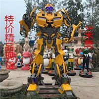 BXJG21-变形金钢加工
