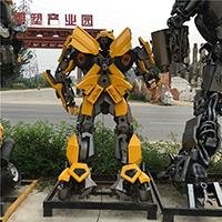 BXJG25-变形金钢定制