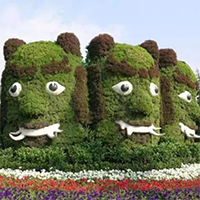 LD065-广场植物绿雕制作厂家
