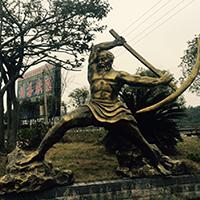 TDRW3161-铜雕人物生产厂家