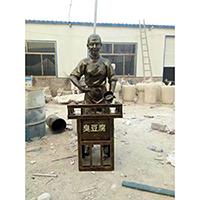 TDRW513-单体人物铜雕站像生产厂家
