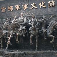 TFD447-铜浮雕公司
