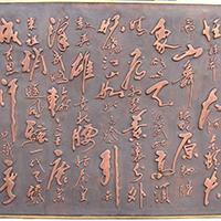 TFD451-铜浮雕厂家