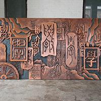 TFD454-铜浮雕设计