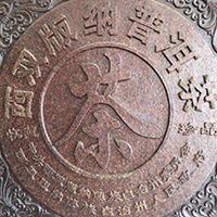 TFD455-铜浮雕报价