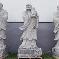 XFGS1157-十八罗汉石雕塑像供应