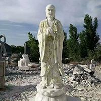 XFGS1178-十八罗汉石雕塑像报价
