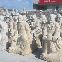 XFGS1205-十八罗汉石雕塑像定制