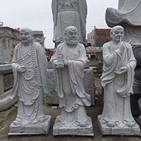XFGS1207-十八罗汉石雕塑像报价