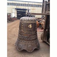 XFGS142-大型铜钟加工