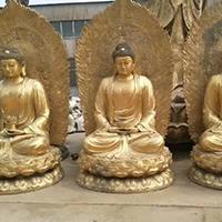 XFGS1438-释迦牟尼佛铜雕塑像定制
