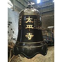 XFGS167-大型铜钟厂