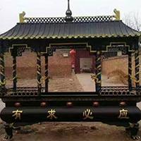 XFGS1757-寺院铜香炉厂