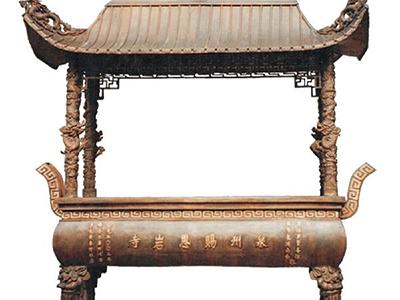 XFGS1774-寺院铜香炉报价