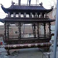 XFGS1795-寺院铜香炉生产厂家