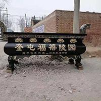 XFGS1808-寺院铜香炉多少钱