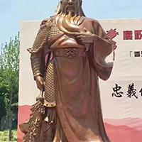 XFGS2365-铜雕关公像_关二爷铜像_武财神铜雕像公司