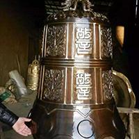 XFGS243-大型铜钟设计