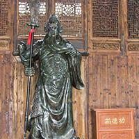 XFGS2447-铜雕关公像_关二爷铜像_武财神铜雕像制作