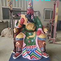 XFGS2472-铜雕关公像_关二爷铜像_武财神铜雕像定制