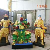 XFGS2473-铜雕关公像_关二爷铜像_武财神铜雕像设计