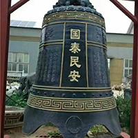 XFGS254-大型铜钟公司
