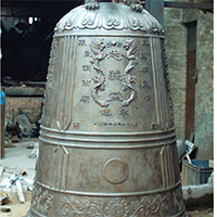 XFGS307-大型铜钟制作