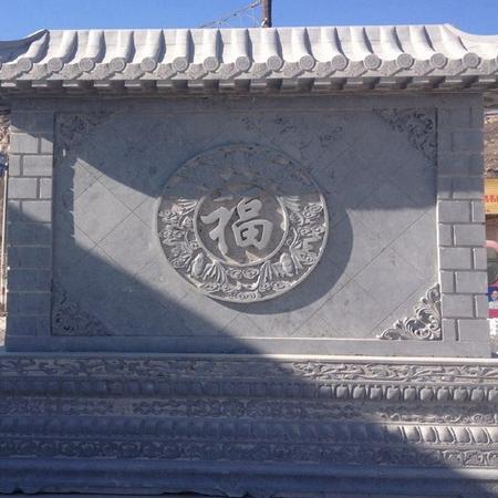 【浮雕0034】九龙壁石雕墙供应