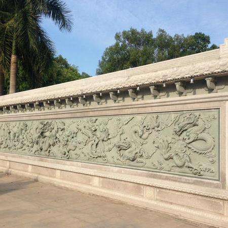 【石材浮雕系列0038】九龙壁石雕墙雕刻厂